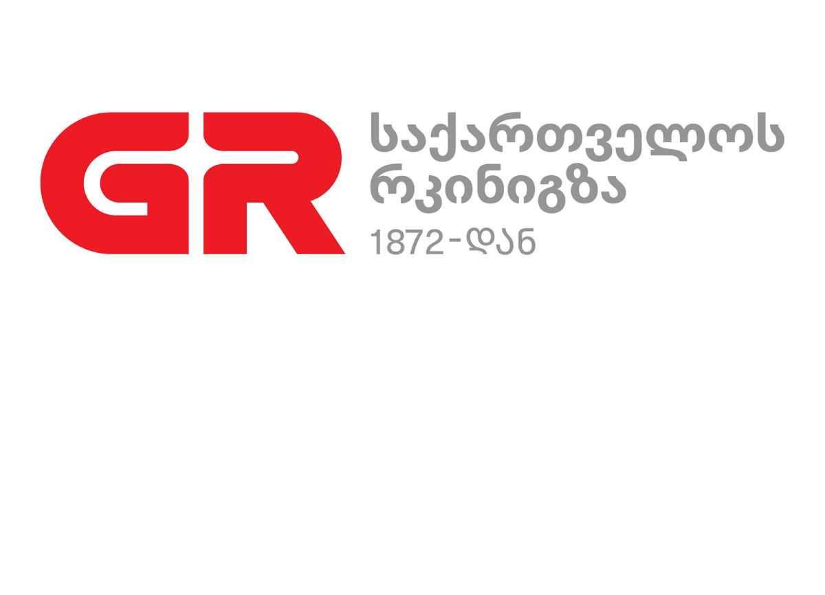 http://new.admin.kharagauli.ge/images/_1.png