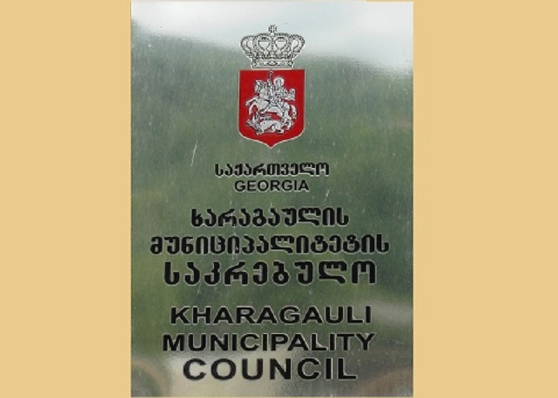 http://new.admin.kharagauli.ge/images/_50.jpg