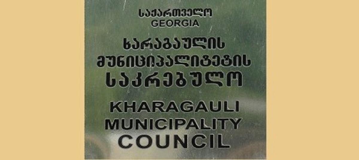 http://new.admin.kharagauli.ge/images/xfgnhxcvbxcvnhjbjn.jpg