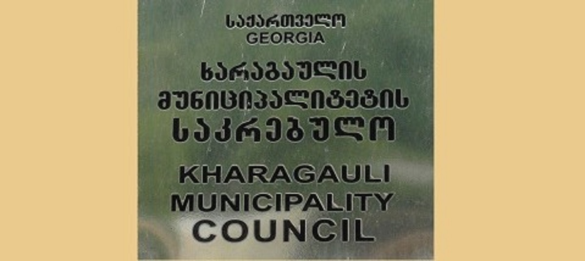 http://new.admin.kharagauli.ge/images/xfgnhxcvbxcvnhjbjn_1.jpg